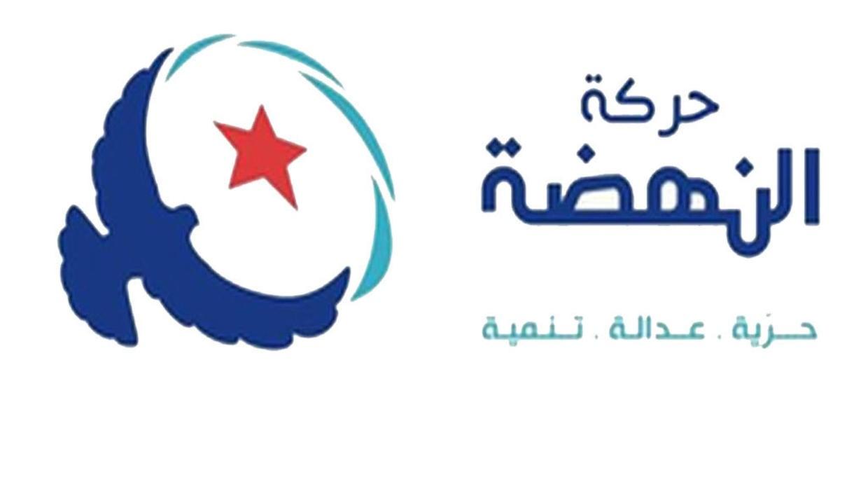 حركة النهضة التونسية تتصدع, استقالات وخلافات بصفوفها\ محسن أمين . موقع إضاءات الإخباري