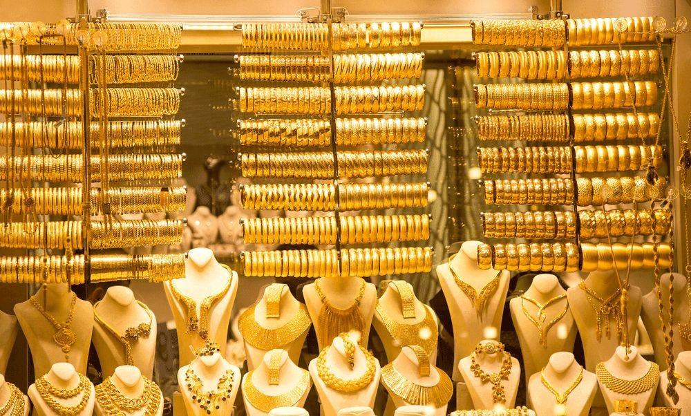 اسعار الذهب اليوم في السعودية بيع وشراء