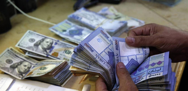 إليكم سعر الدولار في لبنان مقابل الليرة اللبنانية في السوق السوداء والبنك المركزي اليوم الأحد 17 5 2020 سعر العملات بالليرة اللبنانية موقع إضاءات الإخباري