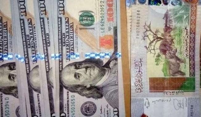 تعرف على سعر الدولار واليورو مقابل الجنيه السوداني لهذا اليوم الخميس 18 6 2020م في البنك المركزي السوداني وفي السوق السوداء تعرف على سعر العملات الأجنبية بمقابل الجنيه السوداني في البنك المركزي السوداني وفي