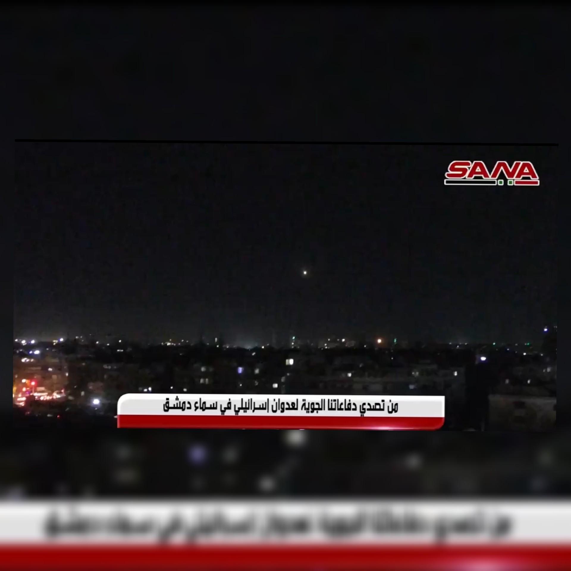 وزارة الدفاع السورية تصدر بيانا حول العدوان الصهيوني ...