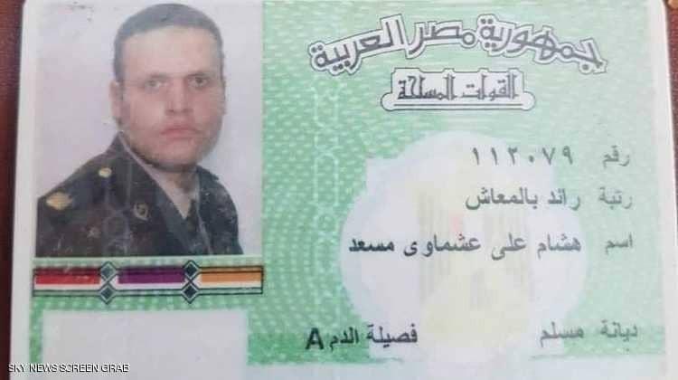 من هو الإرهابي هشام عشماوي