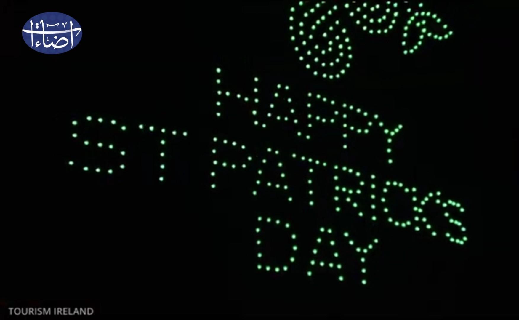 طائرات من دون طيار تضيء سماء ايرلندا احتفالا بعيد القديس باتريك