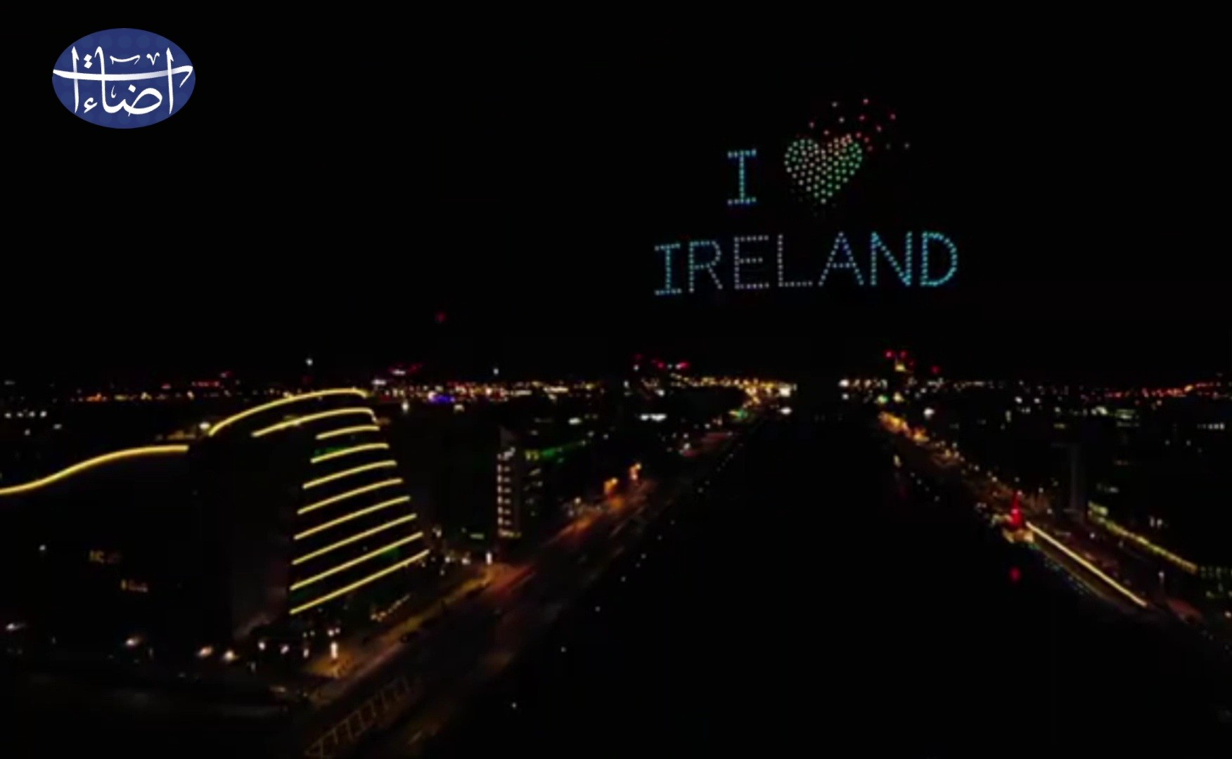 عرض طائرات من دون طيار تضيء سماء ايرلندا احتفالا بعيد القديس باتريك