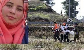 الأسيرة  الفلسطينية أمل طقاطقة    /إضاءات
