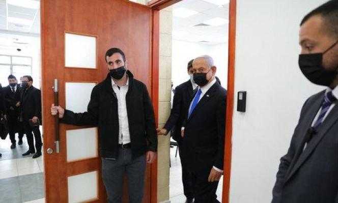 محاكمة نتنياهو وشهادة مدير موقع واللا السابق