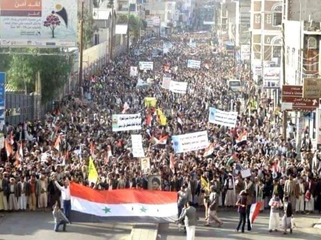 إضاءات  مسيرة مليونية في اليمن تبايع  بشار الاسد
